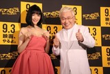 "「YES!ディアスポリス!」高須院長が明かす、""裏トーキョー""の仰天話とは!?"