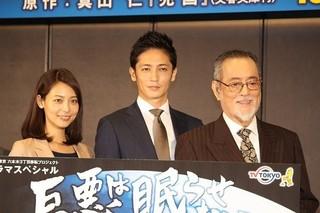 会見に出席した玉木宏(中央) と仲代達矢、相武紗季「ハゲタカ」