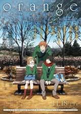 「orange」劇場アニメ化!高野苺書き下ろし新作エピソードでTVシリーズの後日譚