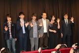 人気戯曲を映画化「テラスにて」山内ケンジ監督ら一同、満員御礼に感激