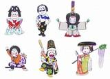 「おそ松さん」と歌舞伎の描き下ろしコラボグッズ第2弾、2月19日発売
