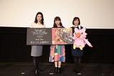 「デジモンアドベンチャー tri. 第5章『共生』」17年中に公開決定!