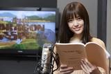 「乃木坂46」松村沙友理、声優として初主演!ドイツ&ウクライナ合作アニメ日本版