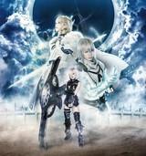 舞台「Fate/Grand Order」キャスト決定 「犬夜叉」「テニミュ」の佐奈宏紀ら出演