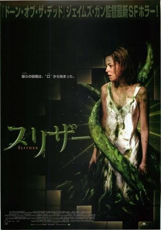 http://image.eiga.k-img.com/images/movie/53111/photo/045633254fc3bee3/320.jpg?1469166131