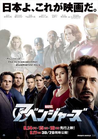 http://image.eiga.k-img.com/images/movie/54262/poster.jpg?1341414000