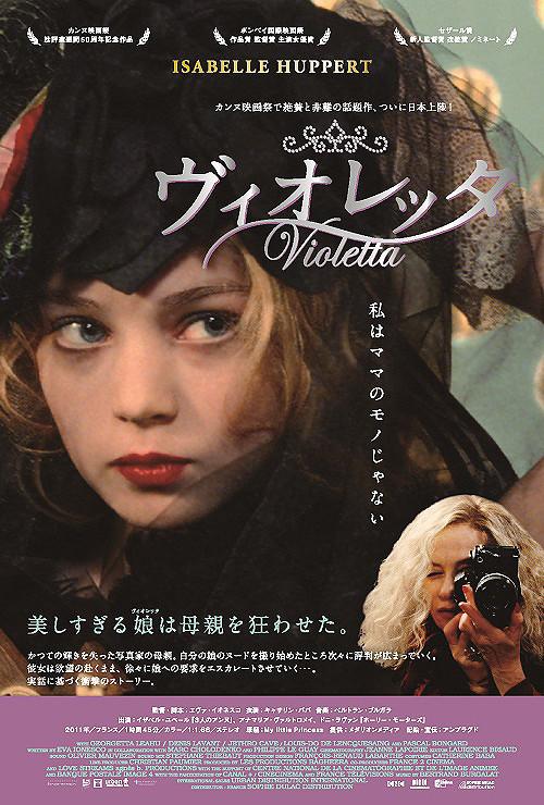 http://image.eiga.k-img.com/images/movie/57099/poster2.jpg?1396887281