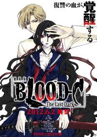 劇場版BLOOD-C The Last Darkのポスター
