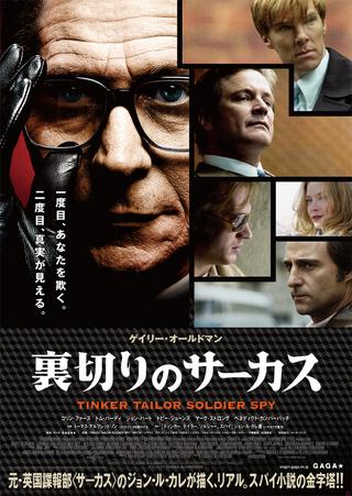 http://image.eiga.k-img.com/images/movie/57526/poster.jpg?1347980400