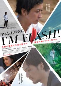 I'M FLASH!のポスター