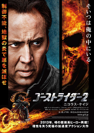 http://image.eiga.k-img.com/images/movie/57826/poster.jpg?1360162800