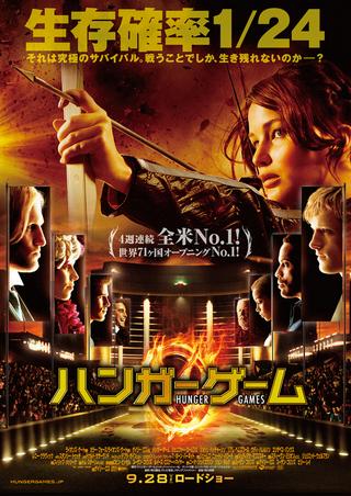http://image.eiga.k-img.com/images/movie/57839/poster.jpg?1346252400