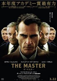 ザ・マスターのポスター