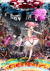 劇場版 魔法少女まどか☆マギカ 後編 永遠の物語のポスター