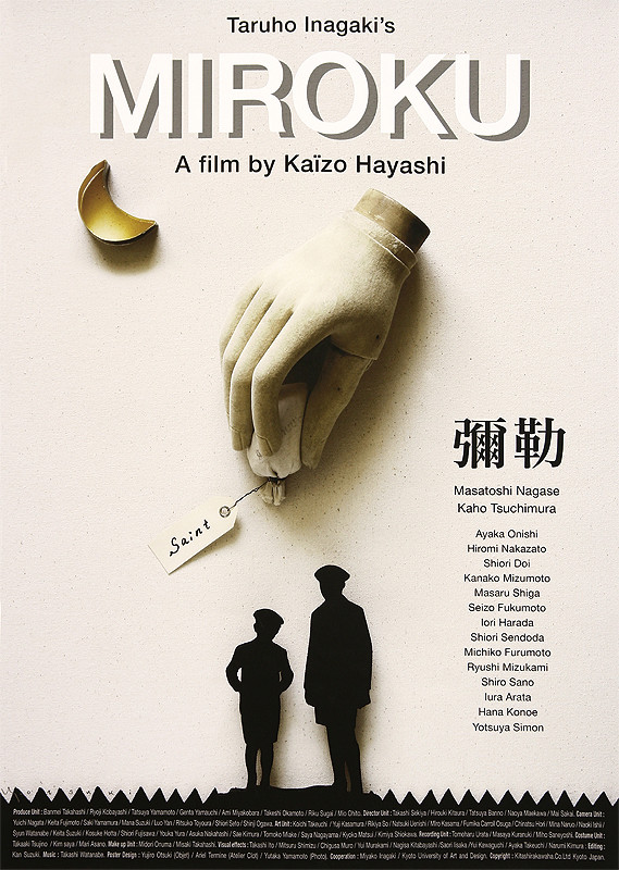 http://image.eiga.k-img.com/images/movie/77163/poster2.jpg?1396886567