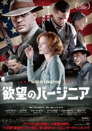 http://image.eiga.k-img.com/images/movie/77466/poster.jpg?1368630000