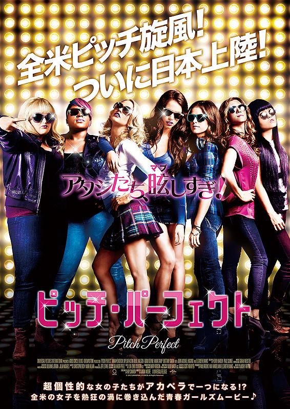 http://image.eiga.k-img.com/images/movie/77562/poster2.jpg?1427965020