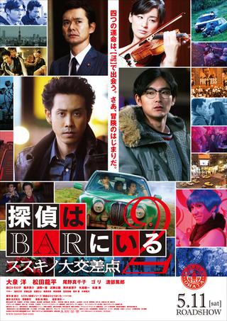 http://image.eiga.k-img.com/images/movie/77702/poster.jpg?1366210800