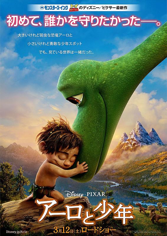 http://image.eiga.k-img.com/images/movie/77788/poster2.jpg?1446624063