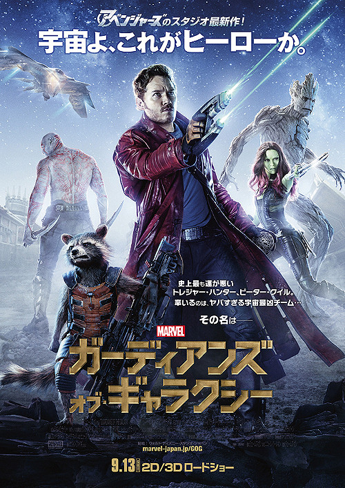 http://image.eiga.k-img.com/images/movie/77789/poster2.jpg?1404883781