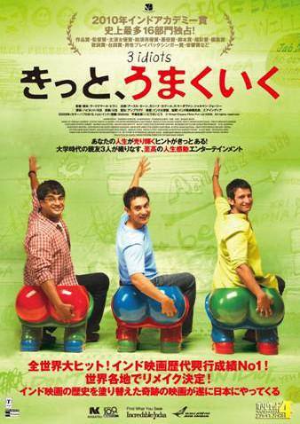http://image.eiga.k-img.com/images/movie/77899/poster2.jpg?1402392270