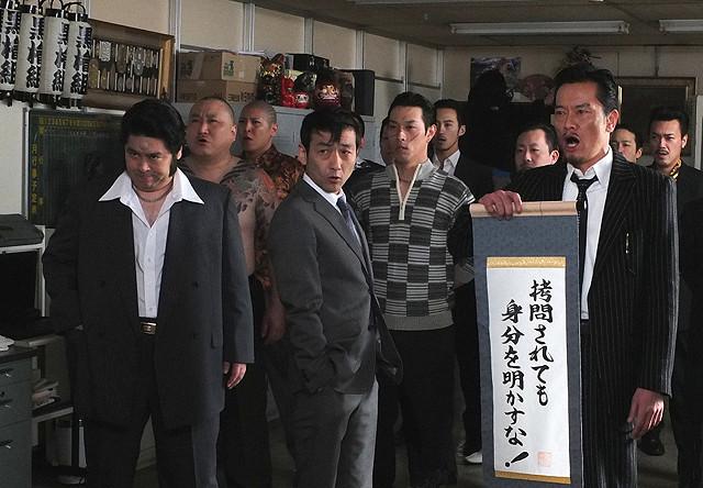 「土竜の唄 潜入捜査官 REIJI」の画像5