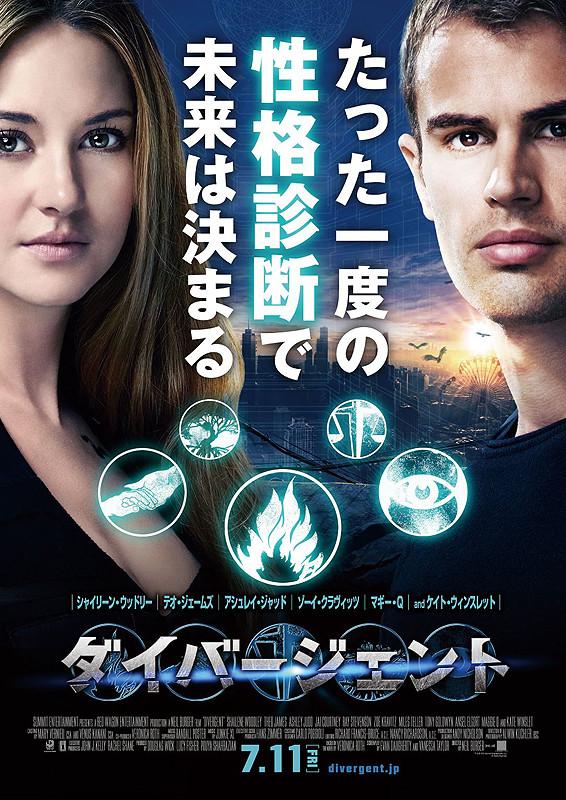 http://image.eiga.k-img.com/images/movie/78223/poster2.jpg?1400649323