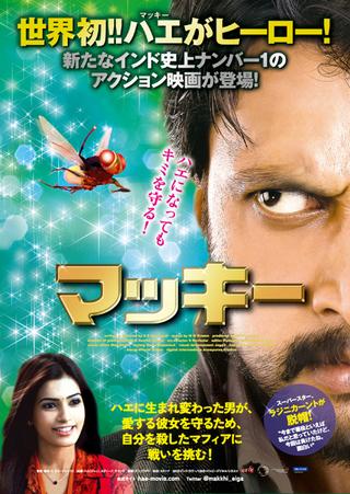 http://image.eiga.k-img.com/images/movie/78718/poster.jpg?1379343600