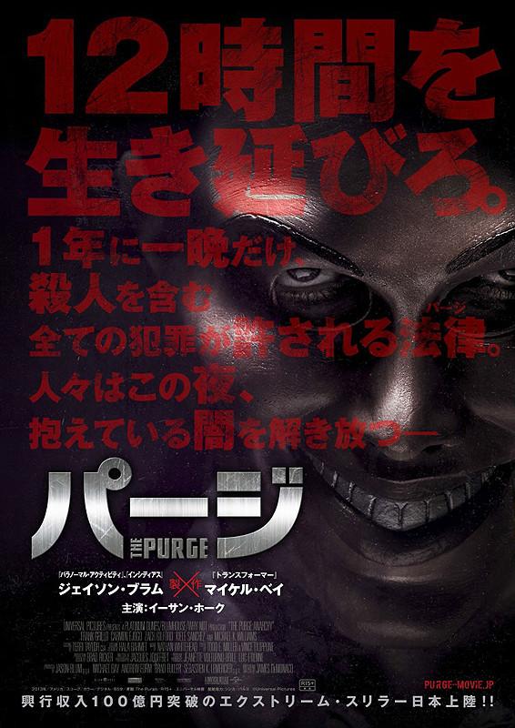 http://image.eiga.k-img.com/images/movie/78850/poster2.jpg?1434103431