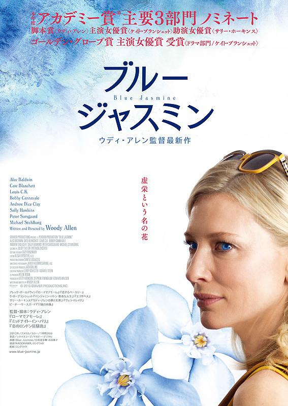 poster2.jpg?1396888941