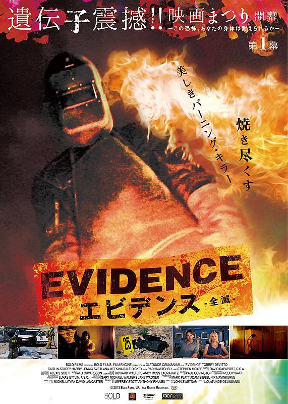http://image.eiga.k-img.com/images/movie/79107/poster2.jpg?1396890863