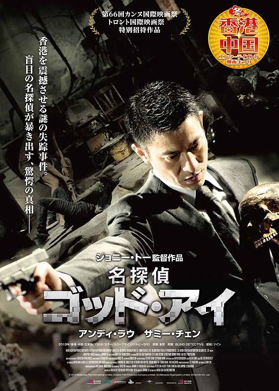 名探偵の画像 p1_27