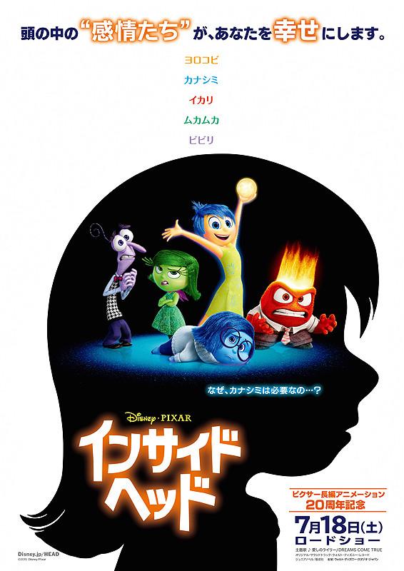 http://image.eiga.k-img.com/images/movie/79352/poster2.jpg?1433143640