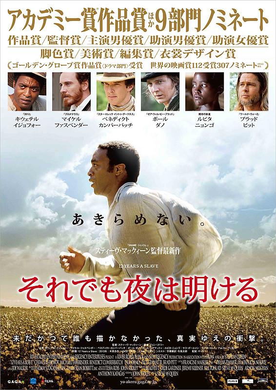 poster2.jpg?1396888557