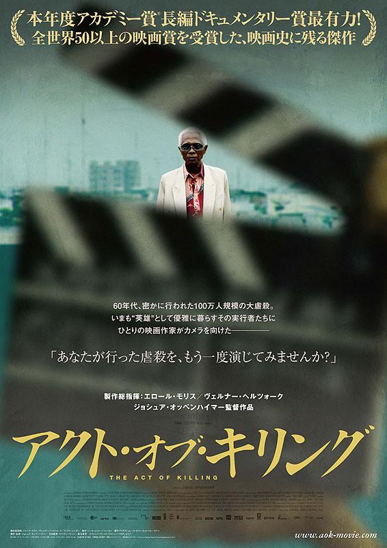 http://image.eiga.k-img.com/images/movie/79459/poster2.jpg?1396889745