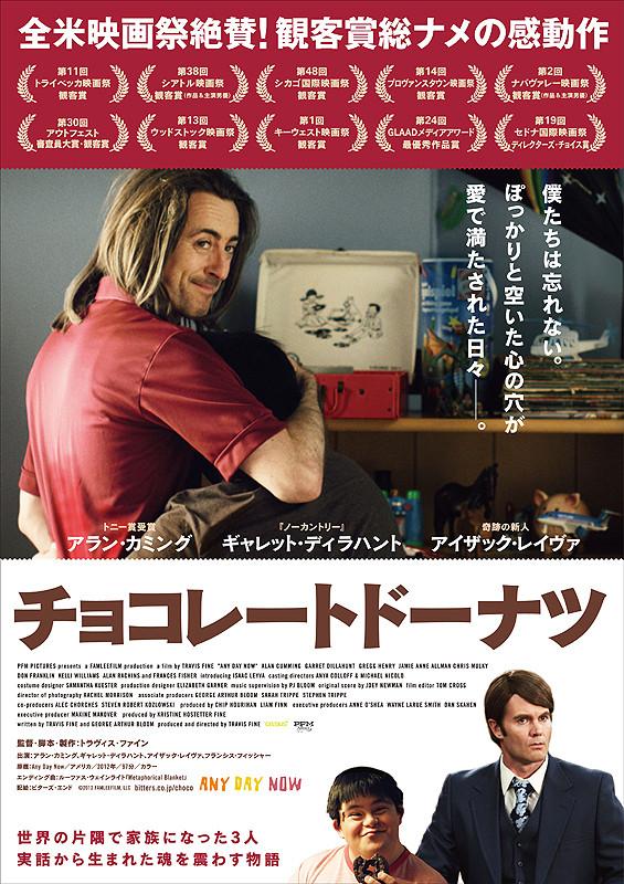 http://image.eiga.k-img.com/images/movie/79764/poster2.jpg?1396889188