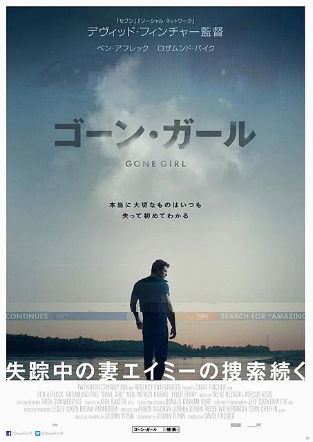http://image.eiga.k-img.com/images/movie/79771/poster2.jpg?1411612247