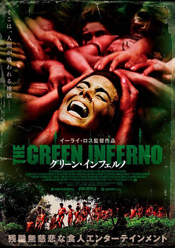 http://image.eiga.k-img.com/images/movie/79777/poster2.jpg?1443407136