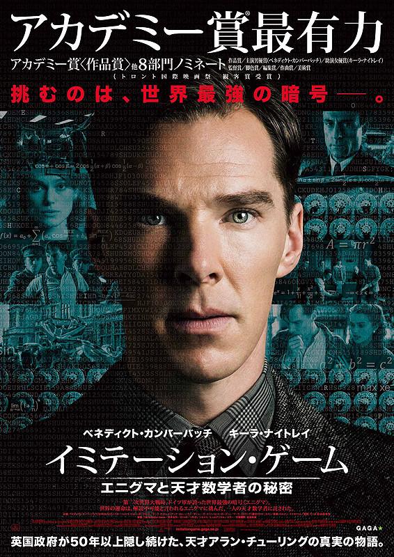 http://image.eiga.k-img.com/images/movie/80082/poster2.jpg?1422419382