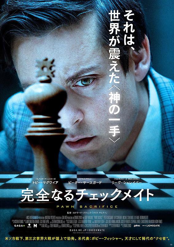 http://image.eiga.k-img.com/images/movie/80083/poster2.jpg