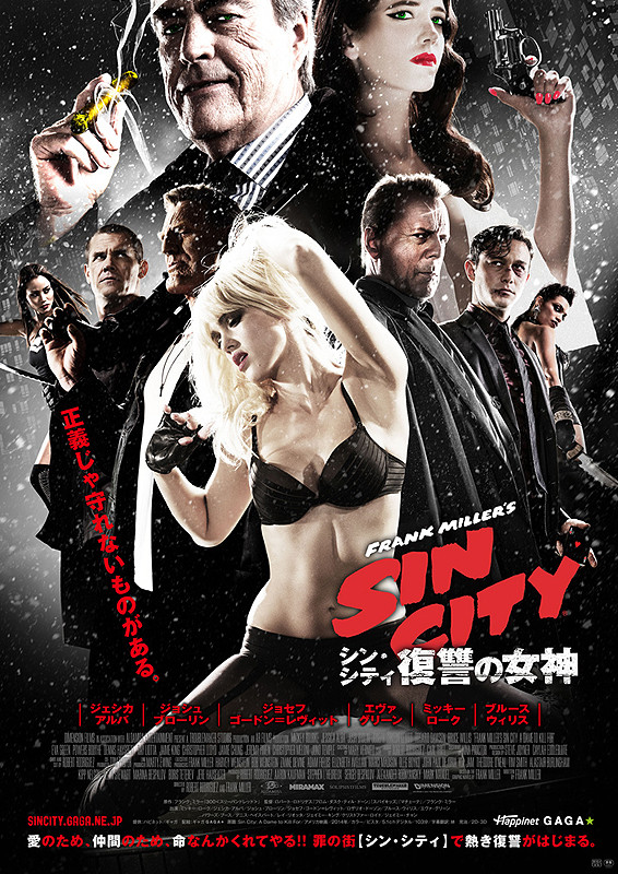 http://image.eiga.k-img.com/images/movie/80084/poster2.jpg?1413518846