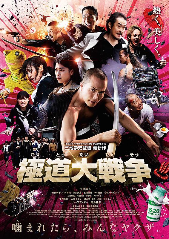 http://image.eiga.k-img.com/images/movie/80293/poster2.jpg?1429149080