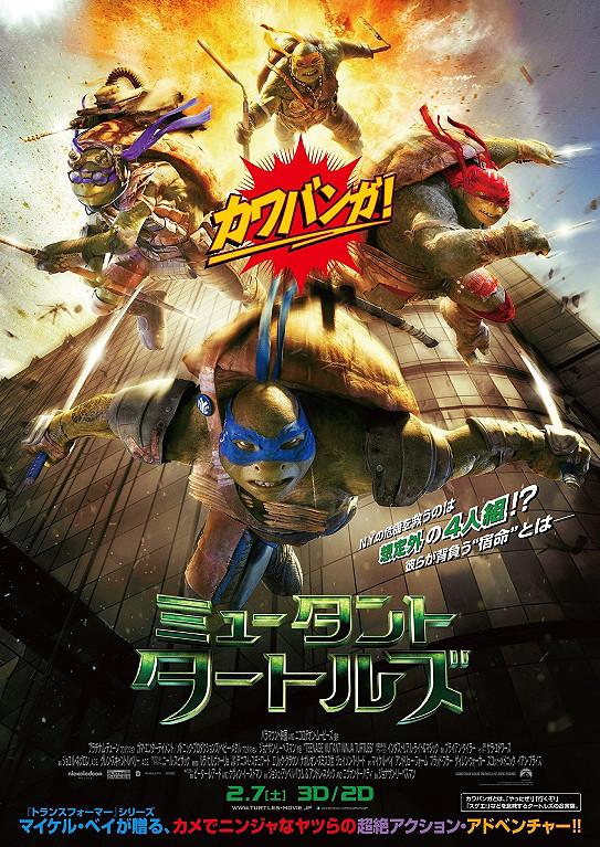 http://image.eiga.k-img.com/images/movie/80468/poster2.jpg?1416884670