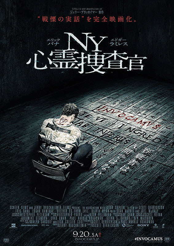 http://image.eiga.k-img.com/images/movie/80543/poster2.jpg?1403001451
