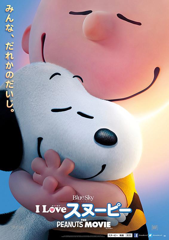 http://image.eiga.k-img.com/images/movie/80743/poster2.jpg