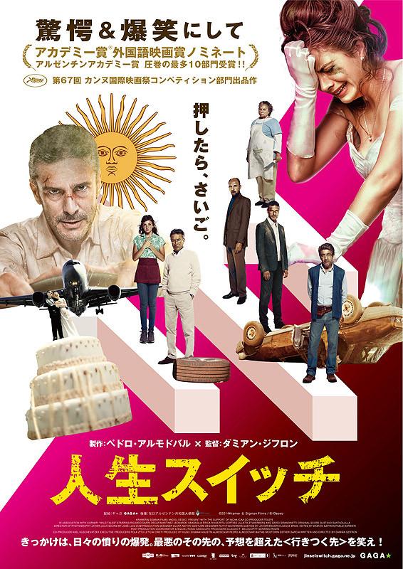 http://image.eiga.k-img.com/images/movie/80987/poster2.jpg