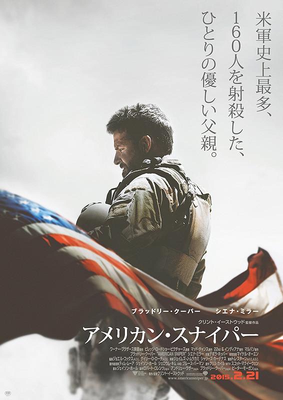 http://image.eiga.k-img.com/images/movie/81224/poster2.jpg?1422332306