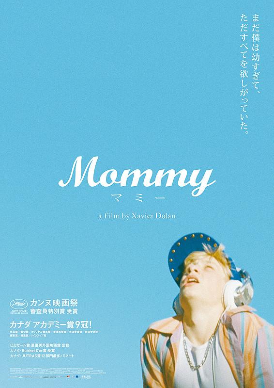 http://image.eiga.k-img.com/images/movie/81269/poster2.jpg?1427338451