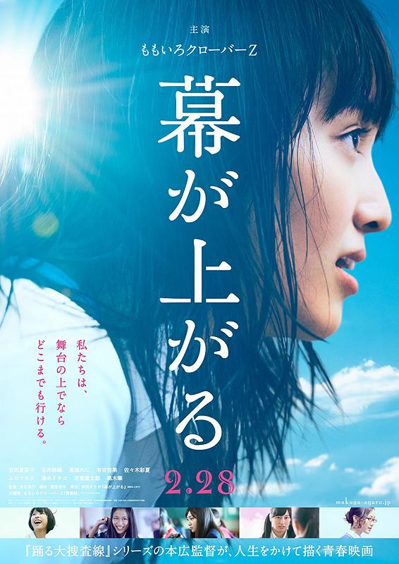 http://image.eiga.k-img.com/images/movie/81304/poster2.jpg