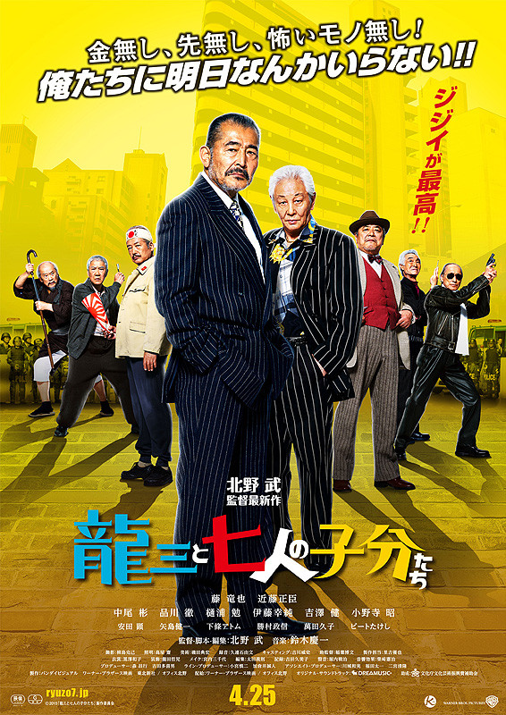 http://image.eiga.k-img.com/images/movie/81333/poster2.jpg?1422324292